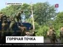 Карловка ДНР.23 мая,2014.Бои между ополчением Донбасса и нагвардией.
