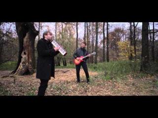 I Feel Love. Vladimir Dimov and Valeriy Stepanov.