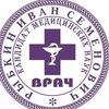 Pechati-Zaporozhya Pechati-Shtampy