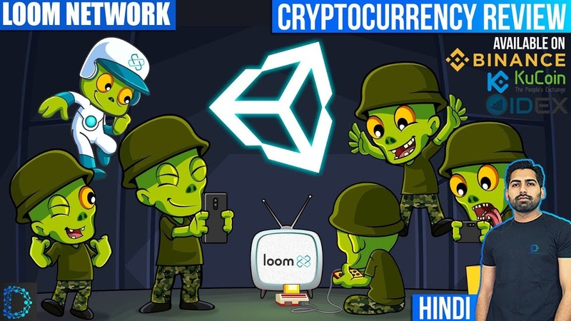 Loom Network LOOM Review Future Prediction The Next Gen DApps Platform for Ethereum Hindi