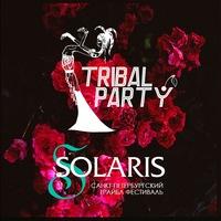 Вечеринка SOLARIS 4.04 в 19.00!