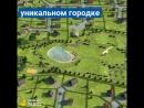 Eco Sport поселок «Сочи» в Ломоносовском районе (Санкт-Петербург) от надежного застройщика