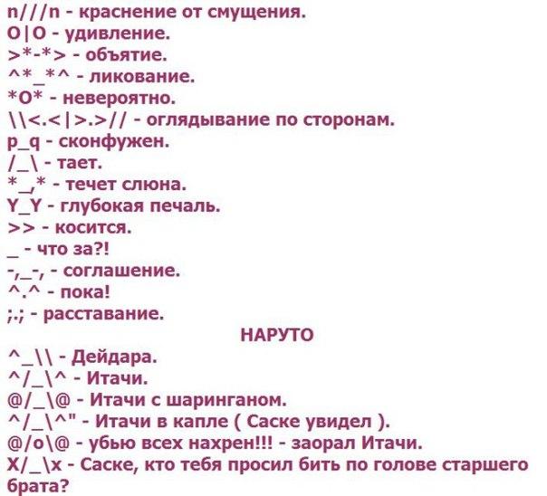 что означает смайлик ъ: