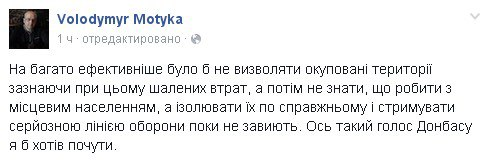 Тука: Шахты Ахметова, работающие на оккупированной территории, испытывают проблемы со сбытом продукции - Цензор.НЕТ 6272