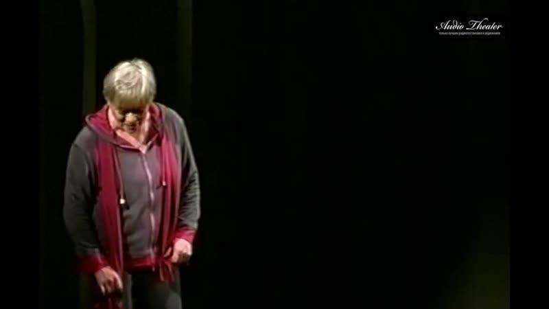 Оскар и Розовая Дама_(Алиса Фрейндлих моноспектакль)