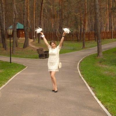 Катя Яковлева, 30 декабря 1983, Самара, id108449855