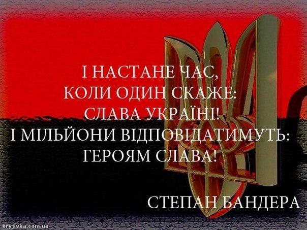 """Міноборони готує законопроект про зміну військового вітання на """"Слава Україні!"""" - Полторак - Цензор.НЕТ 9818"""
