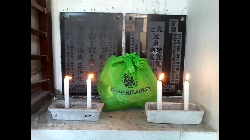 Jaypee - 2019年04月05日星期五清明掃墓 Qingming Festival Friday, April 05, 2019_162444