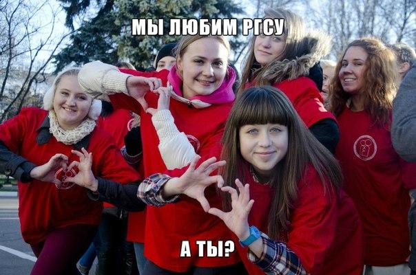 рождения #РГСУ 25 ноября!