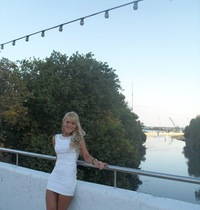 Александра Volk