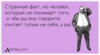 Андрей Радько |