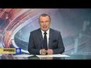 Набиуллина возобновила скупку «госфантиков» США ЦБ работает на Вашингтон / 19 11 18 /