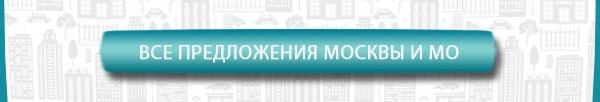 msk.yanaidy.ru/