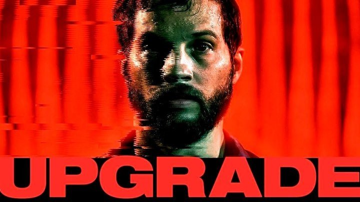 Апгрейд / Upgrade / 2018 (1080р)