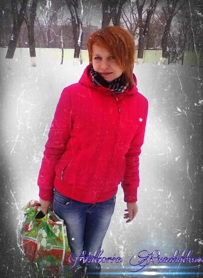 Виктория Жарикова, 13 июня , Москва, id194189035