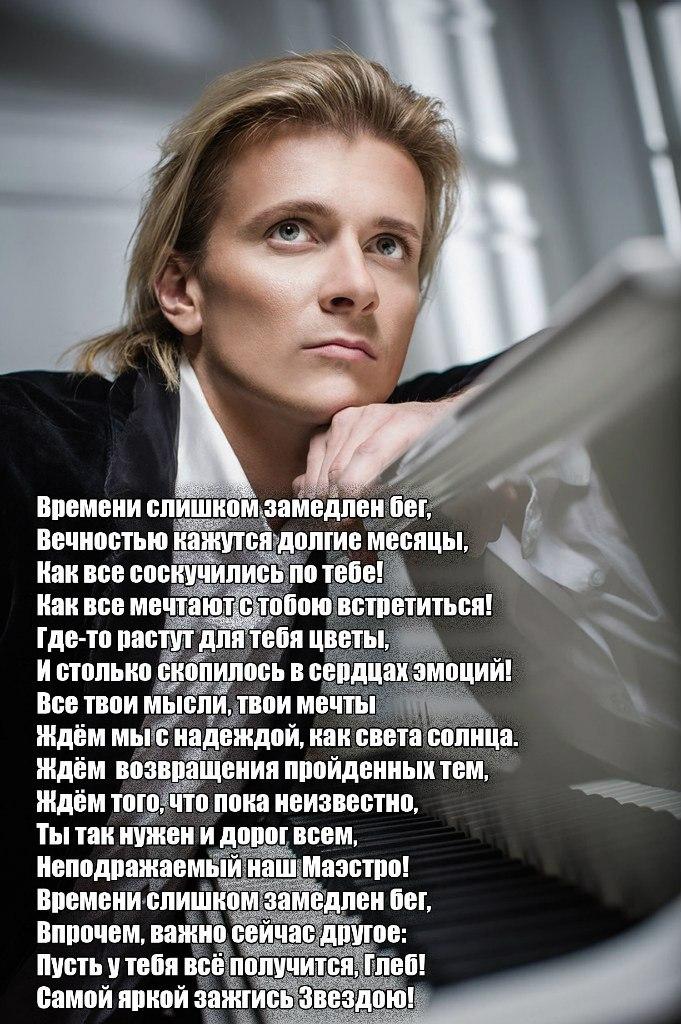 Глеб Матвейчук B0Kkcvu-ikg