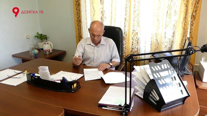 Проблемы с отоплением в Богородском Ответ властей по ситуации в Богородском