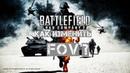 Как изменить FOV в Battlefield Bad company 2? Ответ здесь