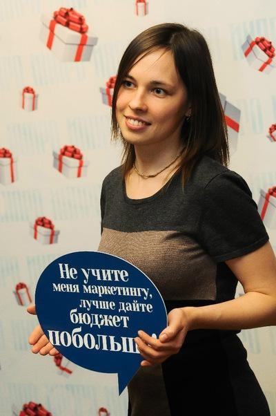 Maria Sannikova