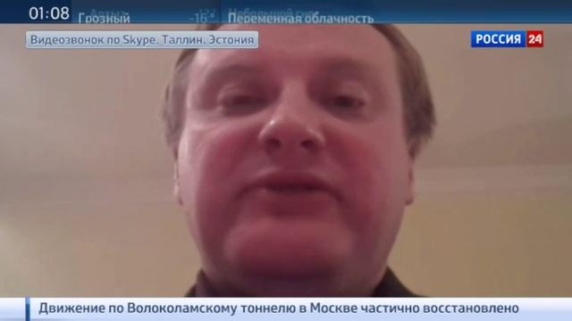 Новости на Россия 24 • Третье бракосочетание президента Эстонии: сколько детей у новой первой леди?