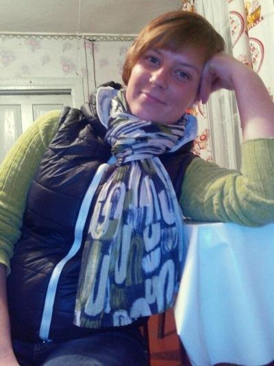 Виктория Ващенко, 16 сентября 1993, Киев, id58668734