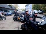Закрытие сезона 2013 Harley Davidson Club Moscow