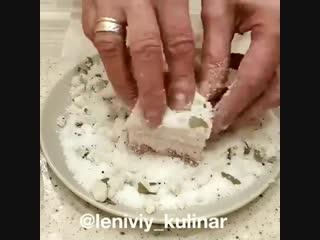 Oбaлдeнное сало (oписание под видео)
