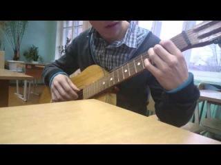 Крёстный отец на гитаре (OST The Godfather Main theme)