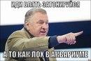 Дархан Сералиев фото #16