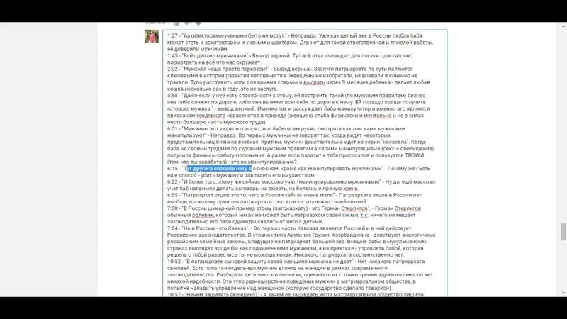 Критика матриархального тренера Александра Давыдова Dislive
