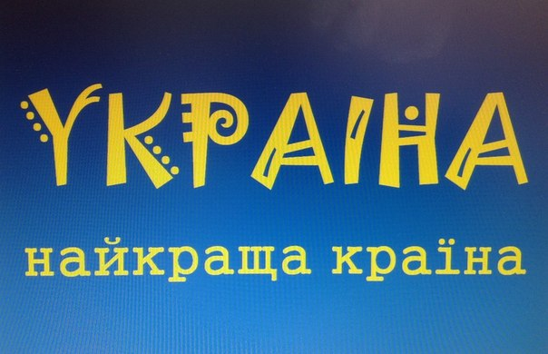 Путин и Кэмерон обсудили ситуацию в Украине - Цензор.НЕТ 3499