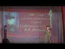 M2U04440 19 января пт 2018 г Концерт 100 лет со дня рождения Героя СССР В В Петрова РДК г Малоярославец Сони 4440 444
