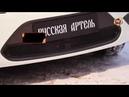 Защитная сетка переднего бампера Ford Focus II (russ-