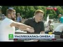 Десантник ударил кулаком по лицу корреспондента в прямом эфире [Рифмы и Пани]