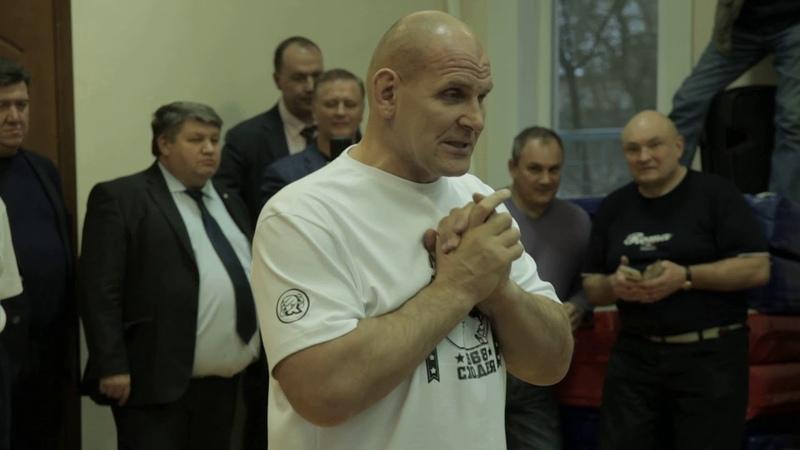Приезд А.А. Карелина в школу борьбы в Сходне 20.11.2018 г.