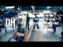 Студия Dance Hall - МК Ярослава Макарова