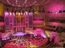 Как проехать.  Московский международный Дом музыки, Дом музыки - многофункциональный культурный центр...