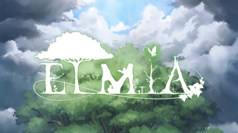 ELMIA Trailer