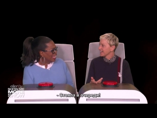 Oprah and Ellen Answer Ellen's Burning Questions
