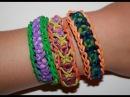 """Rainbow loom #5. Confetti Criss Cross. Как сделать браслет из резинок. Часть 5. Стиль """"конфетти""""."""