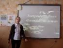Участница акции Живая вода - Казмиренко Мария, ученица 6 класса, д. Мартыновская Нюксенский район.