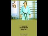Смотрю онлайн Человек в зеленом кимоно на megogo.net