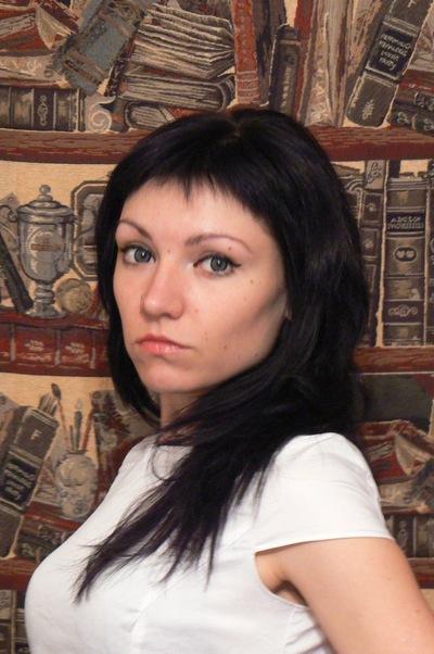 Дарья Мирхайдарова, 28 августа 1990, Магнитогорск, id89741788