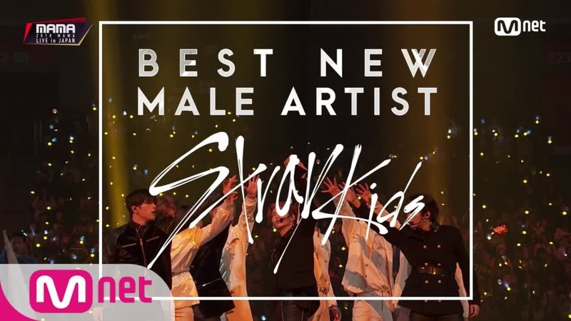 Stray Kids_Hellevator DISTRICT 9│2018 MAMA FANS' CHOICE in JAPAN 181212