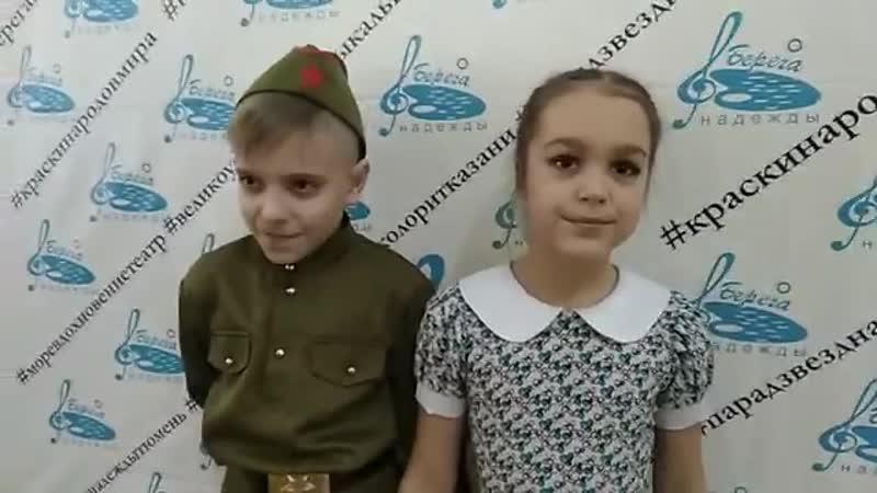 Интервью с участниками фестиваля БЕРЕГА НАДЕЖДЫ