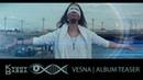Karma Rassa - Vesna | Album Teaser 2