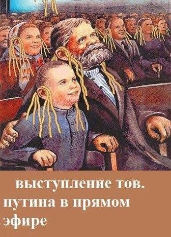 Путин заявил, что в Украине полным ходом идет гражданская война и припугнул Запад санкционным бумерангом - Цензор.НЕТ 7305