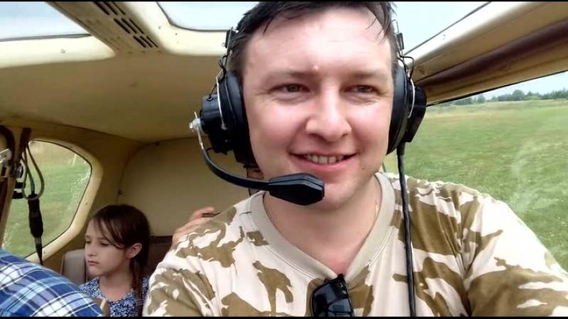 Полет на ЯК-18Т (Яша). Белоомут. Попали в грозу