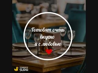 Дарим ПОСТОЯННУЮ СКИДКУ 10% в кафе