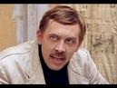 Весна двадцать девятого (1975) фильм